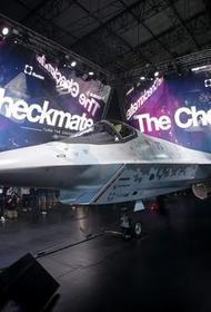 Мантуров: название «Checkmate» для показанного на МАКС-2021 новейшего истребителя является рабочим