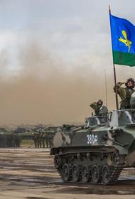 Путин, Шойгу и Сердюков поздравили личный состав и ветеранов ВДВ с Днём Воздушно-десантных войск