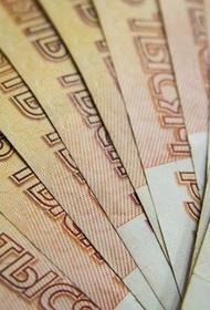 Родители школьников 2 августа начнут получать выплаты в размере десяти тысяч рублей