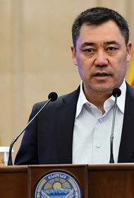 Президент Киргизии Жапаров готовит пакет законов для введения диктатуры