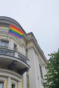 В столице Латвии стартовал Балтийский прайд