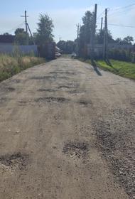 Власти пригрозили жителям хабаровского села остановить работы по благоустройству