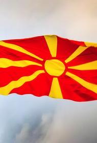 Еврокомиссия поддержит гражданское общество в Северной Македонии грантом в размере 1,7 млн евро