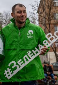 Волгоградские экологические проекты получат поддержку РУСАЛа