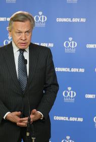 Пушков сравнил слова Зеленского о принадлежности Крыма с его прежними юмористическими выступлениями