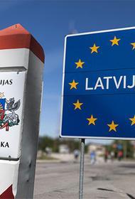 Латвия может ввести ЧП на границе с Белоруссией
