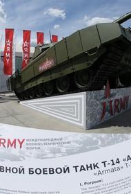 На Международном военно-техническом форуме Россия покажет оружие и технику, разработанные для Арктики
