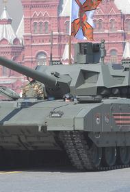 Американский The National Interest назвал российский танк «Армата» «дорогостоящим убийцей»