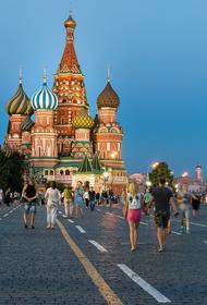 Синоптик Леус: в Москве 3 августа прогнозируются небольшие дожди и до плюс 25 градусов