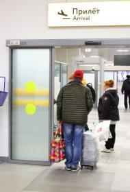Рейсы авиакомпании «Россия» из Москвы в Челябинск отменили из-за ковида