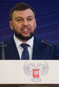 Пушилин заявил о готовности войск ДНР перейти в контрнаступление на Украину «при необходимости»