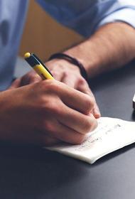 Исследование аналитиков платформы «ВРаботе» показало, что более 70% российских студентов хотели бы трудоустроиться за границей