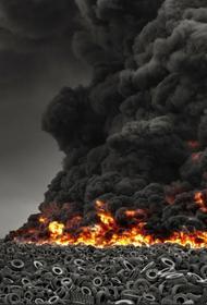 В Кувейте горит самая большая свалка покрышек – их там около 52 миллионов