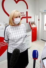 Вице-губернатор Кубани Минькова поблагодарила жителей края, вакцинировавшихся от COVID-19