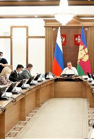 Особый противопожарный режим введен во всех муниципалитетах Краснодарского края