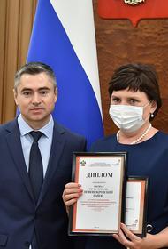 В МФЦ в муниципалитетах Краснодарского края установят криптобиокабины