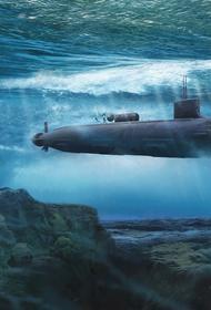 В России создается подводный робот, оснащённый гидроакустическими системами способными обнаруживать незаметные субмарины