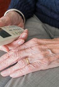 Хабаровский пенсионер «заминировал» интернет-провайдера