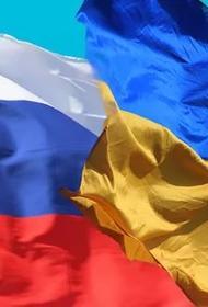 Политолог Юрий Светов прокомментировал слова Джона Рюля о том, что «Россия скоро накажет Украину»