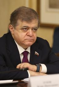 Сенатор Джабаров назвал преступной рекомендацию Зеленского жителям Донбасса «искать себе место в России»