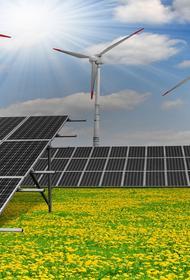 В США возобновляемые источники энергии впервые сгенерировали больше мощности, чем уголь и атомная энергетика