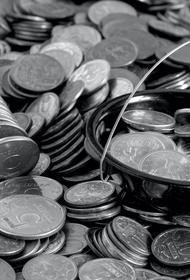 Южноуральские компании могут получить инвестиционный налоговый кредит