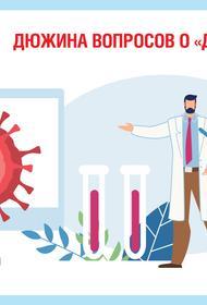 Специалисты Роспотребнадзора рекомендовали ревакцинироваться от новых штаммов COVID-19 каждые полгода