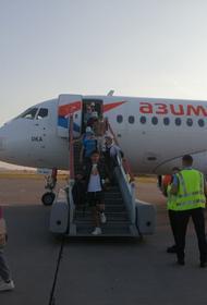 Юные южноуральцы вернулись с отдыха на Черноморском побережье
