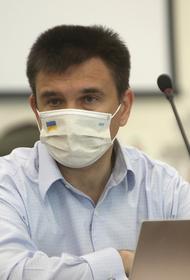 Павел Климкин: будущей зимой Россия может начать «последнюю газовую войну» против Украины