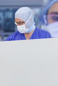 В России за сутки выявили 23 120 новых случаев заражения COVID-19