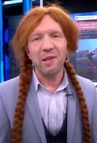 Ведущий программы «Время покажет» отказался извиняться за пародию на олимпийского спортсмена-трансгендера в эфире Первого канала