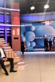 МОК потребовал от России объяснений из-за оскорблений ЛГБТ-олимпийцев в эфире Первого канала и «России-1»