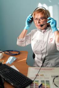 Челябинцы в шесть раз чаще стали обращаться к врачам онлайн