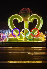 В мире усиливаются призывы к бойкоту грядущей Олимпиады в Пекине