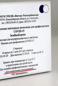 Российские вакцины не прошли все фазы клинического исследования?