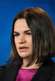 Тихановская заявила, что проведение в Белоруссии новых массовых акций оппозиции исключено