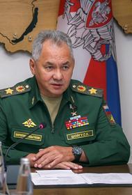 Сергей Шойгу назвал главной внутренней угрозой для любой страны разложение общества