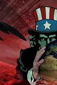 Власти США создают «азиатское НАТО»