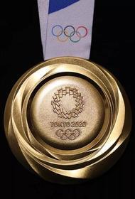 93 государства завоевали медали на прошедшей Олимпиаде в Токио