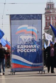 Омбудсмен Кузнецова: медведю на логотипе партии «Единая Россия»  одиноко, ему не хватает семьи