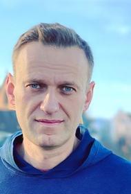 СК предъявил Навальному обвинение в создании организации, посягающей на личность и права граждан