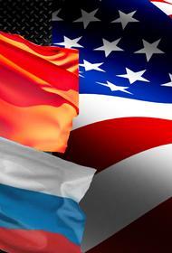 Американцы оценили угрозу российско-китайских учений: «Мы в затруднительном положении и даже не подозреваем об этом»
