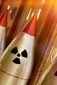 Сохранение ядерных арсеналов угрожает нашей цивилизации
