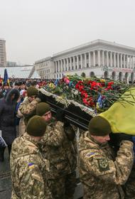 На Украине подсчитали, сколько потеряли из-за конфликта с Россией