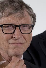 Билл Гейтс заявил о намерении выделить на борьбу с изменением климата 1,5 млрд долларов