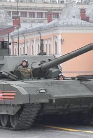 Портал Avia.pro: российский танк «Армата» можно уничтожить только мощным ракетным ударом
