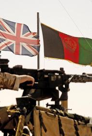 Великобритания вслед за США отправляет в Афганистан военных