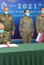Военные ведомства РФ и КНР налаживают побратимские отношения на уровне своих структур, но пока речь о союзничестве не идёт