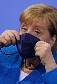 Агентство DPA сообщило, что канцлер ФРГ Меркель после ухода в отставку будет получать пенсию около 15000 евро в месяц
