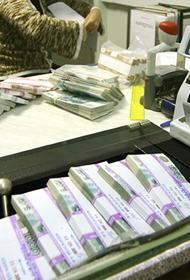 Сотрудники банка в Хабаровском крае присвоили 20 млн рублей